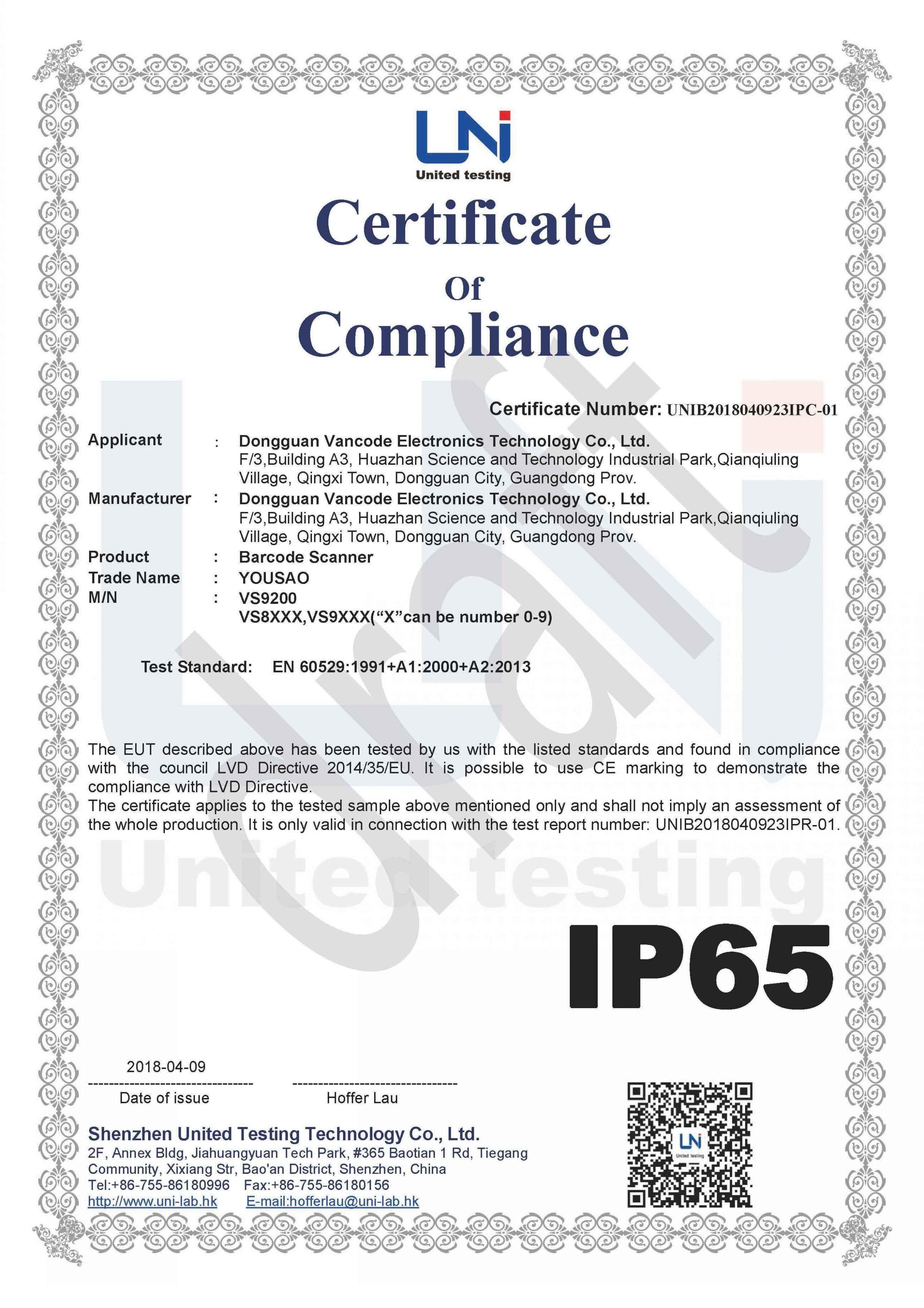 IP65等级认证证书