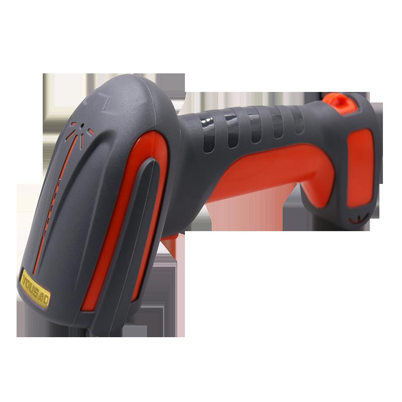 VS9201【防水】手持式一维红光扫描枪 条形码扫描器