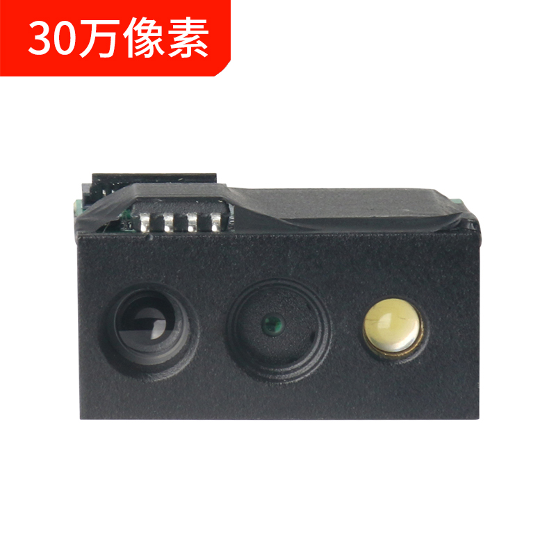 萬酷VM3090嵌入式二維掃描模組