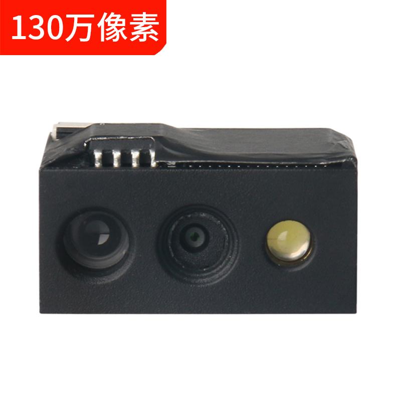萬酷VM3590-DPM二維影像模組