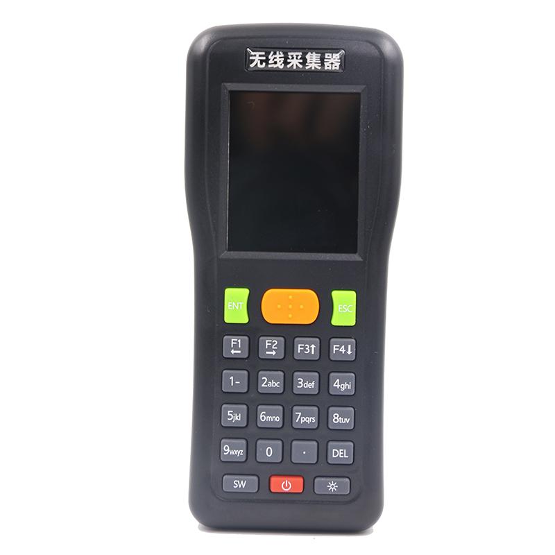 VP5400-2D 二维条码数据采集器PDA