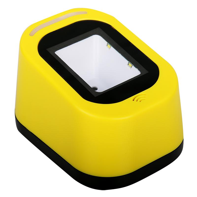 VP8401 二维条码扫描平台 手机支付快速支付盒子