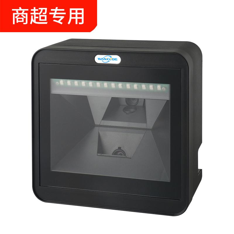 萬酷VP8520 Pro桌面式二維掃描平臺