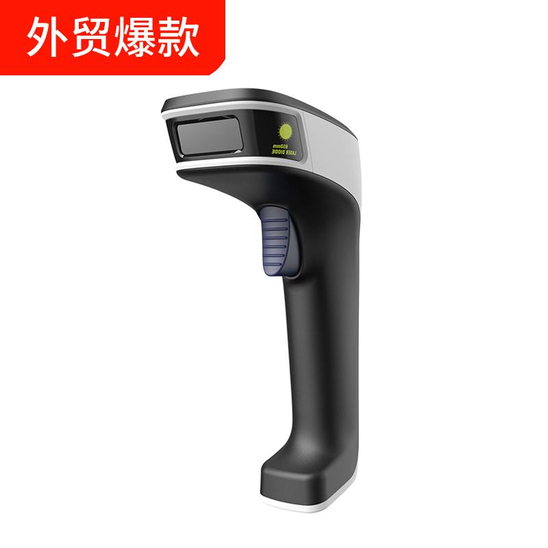 萬酷VS3000-2D-M手持式二維影像掃描槍【時尚升級版】