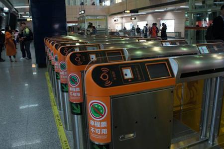 地鐵閘機條碼解決方案