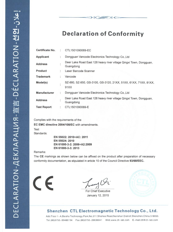 CE认证证书【多款系列产品认证】